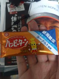 Happy_turn_yogurt