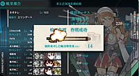 16_autumn_e1_clear