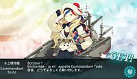 16_autumn_e3_commandant_teste