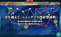 16_autumn_e5_nagisawokoete_clear