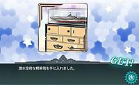 17_winter_sensuikuubo_kiritansu
