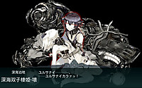 17_winter_shinkaihutagoseiki_kai