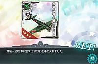 17_spring_e4_bakusou1shikisen_hayab