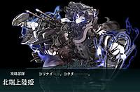 17_spring_e4_hokutanzyourikuki