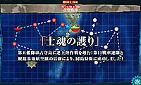 17_spring_e4_shikonnomamori_clear