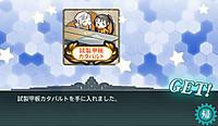 17_spring_e4_shiseikanpan_kataparut