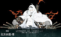 17_spring_e5_hoppousuiki_kai