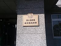 Nag180_3