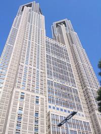Tokyo_to_chou