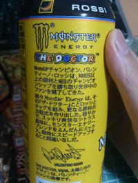 Monster_rossi64