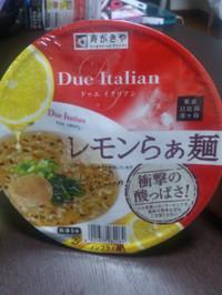 Due_italian