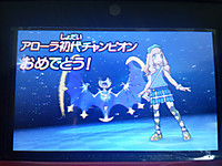 17_7_29_moon_champion