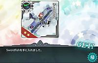 17_summer_e1_swordfish