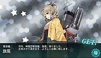 17_summer_e2_hatakaze