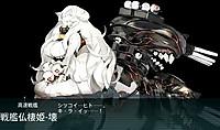 17_summer_e4_senkanhutuseiki_kai_2