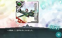 17_summer_e5_1shikirikukou_22gatako