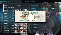 17_autumn_e2