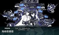 17_autumn_e4_kaikyouyaseiki