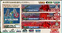 17_autumn_syougou_raiteokikaisen