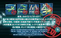 17_autumn_syougou_raiteokikasen_r_2