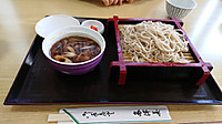 18_1_6_tatsumi_kamoseiro