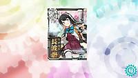 Naganami_kaini_kaisou