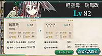 18_2_22_zuihou_kaisou