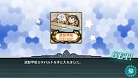 18_winter_e3_deck_catapult