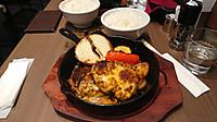 18_4_5_hamburg_steak