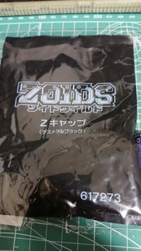 Zw_cap0