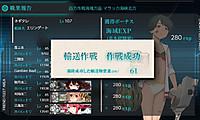 18_summer_e2_clear1