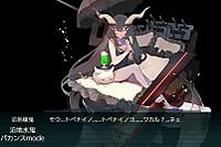 18_summer_e3_hakutisuiki_vmode