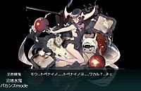 18_summer_e3_hakutisuiki_vmode2
