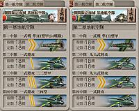 Kitikouku1_20180919002454851