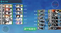 18_summer_e4_1