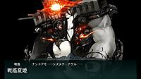 18_summer_e4_senkankaki_2