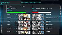 18_summer_e4_2_clear