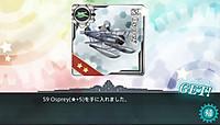 18_summer_e4_s9_osprey