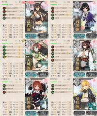 E3_2_kouryaku1_20180925181812298
