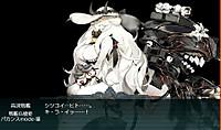 18_summer_e5_senkanhutuseiki_vmode_