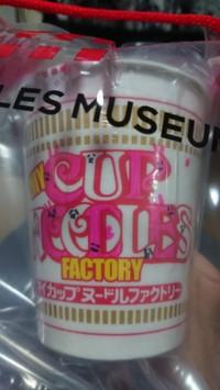 Original_cup_noodles