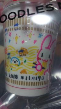 Original_cup_noodles2