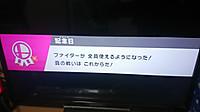 Shin_no_tatakai_ha_korekarada