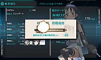 18_winter_e1_1_clear
