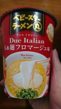Due_italian_ramen_maru