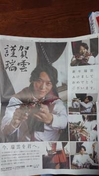 19_kingazuiun
