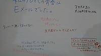 H_net19