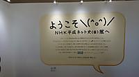 H_net4