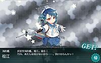 19_winter_e3_4_fukae
