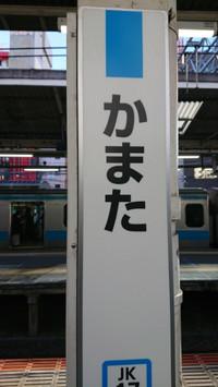 Tokusatu_dna1